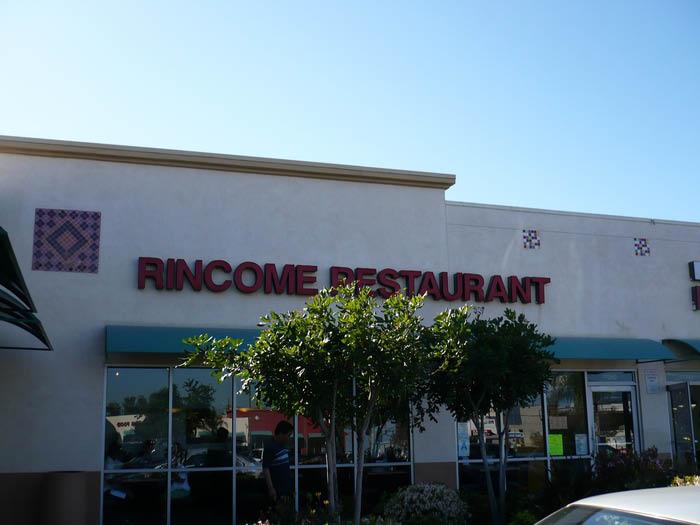 Thai Restaurant located in Northridge, CA
