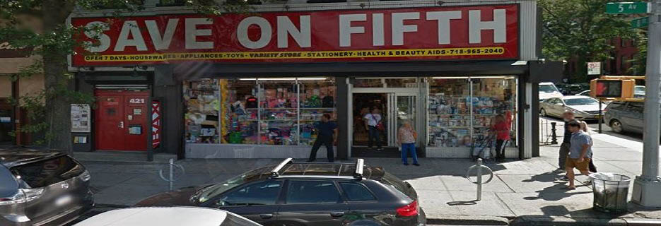 Exterior of Save On Fifth in Brooklyn, NY banner