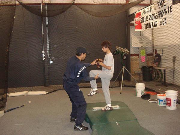 The Strike Zone training