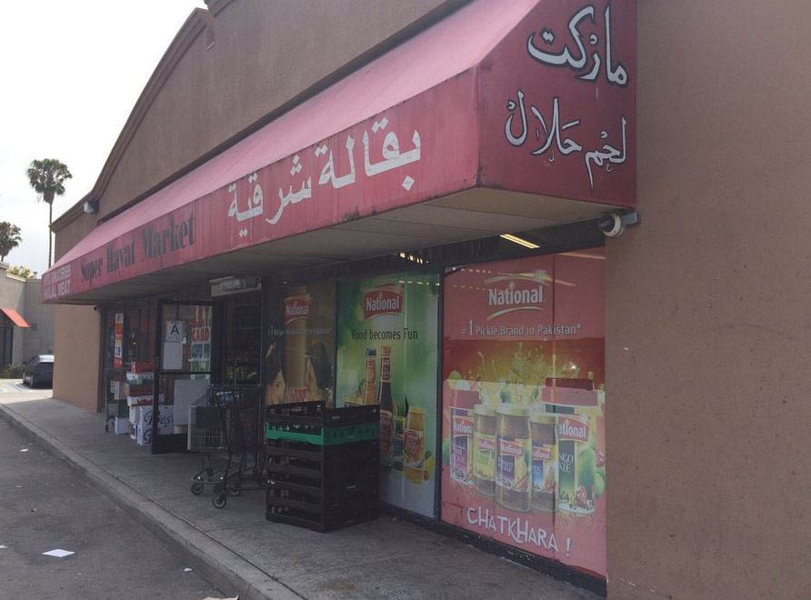 Storefront of our Halal Market place