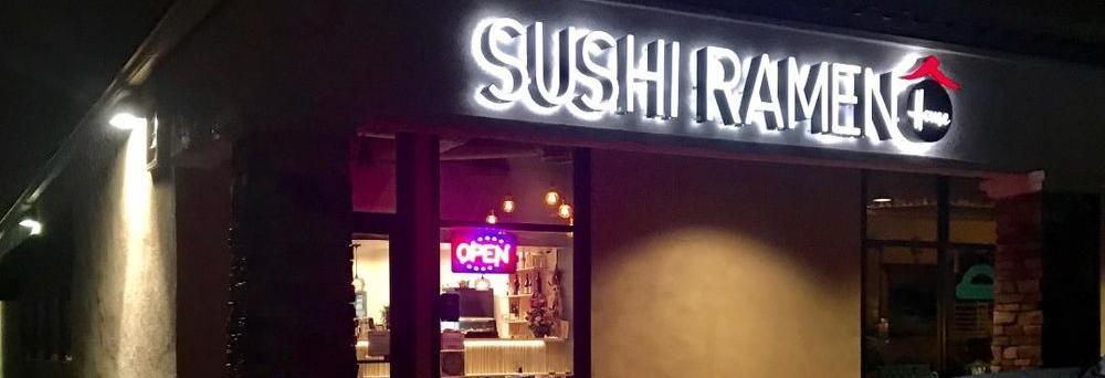 sushi ramen house laguna hills ca ramen coupons near me