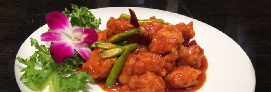Tao Asian Cuisine Chicken photo