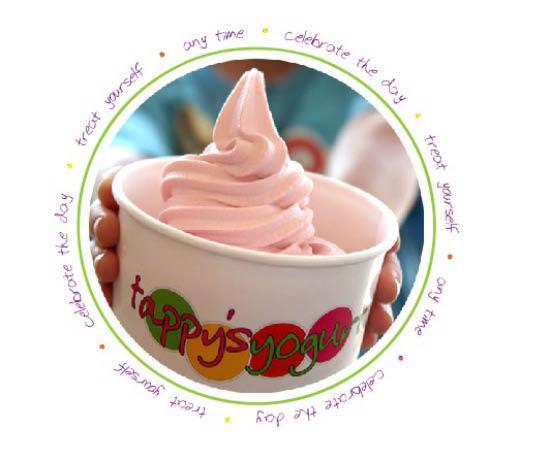 Tappy's Yogurt , Lewisville TX