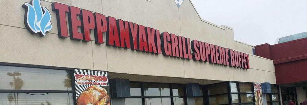 teppanyaki grill & supreme buffet anaheim ca