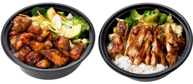 Teriyaki bowls, Fairfax, VA, Coupons