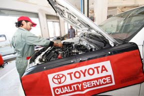 Downtown Toyota in Oakland, California is a Toyota dealer