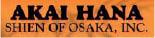 Akai Hana Japanese Restaurant & Sushi Bar in San Diego, CA logo