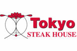 Japanese Steakhouse Tokyo Findlay OH