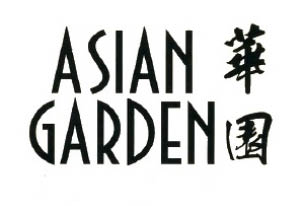 Asian Garden coupons