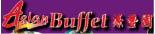 Asian Buffet logo