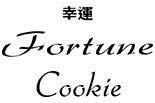 Fortune Cookie logo authentic Chinese food