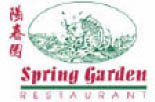 Spring Garden Restaurant in Silver Spring, Md, chinese food, sushi, carry out