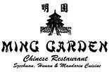 MING GARDEN CHINESE RESTAURANT IS LOCATED IN THE ELLISBURG SHOPPING CENTER IN CHERRY HILL