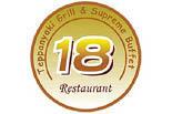 Teppanyaki Grill Supreme Buffet logo