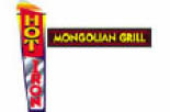 Hot Iron Mongolian Grill Logo - Mill Creek, WA - Monroe, WA