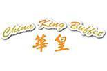 China King Buffet, China King Buffet Logo, Chinese Food Logo