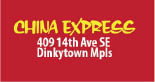 China Express in Dinkytown Minneapolis