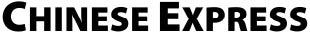 Chinese Express Logo - Goose Creek, SC