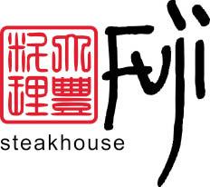 Fuji Steakhouse Logo - Northwoods Mall and Belle Halle Shopping Center