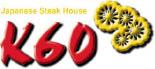 K60 Sushi & Hibachi Restaurant Lake Grove, NY