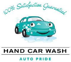 Auto Pride Car Wash - Santa Rosa, CA - Hand Car Wash - Logo