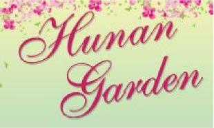 HUNAN GARDEN logo