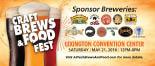 Alltech Craft Brews & Food Fest